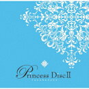 【予約】Princess Disc2