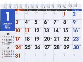 2021年版 1月始まりE165 エコカレンダー卓上 高橋書店 B7サイズ (卓上)