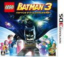 LEGO バットマン3 ザ・ゲーム ゴッサムから宇宙へ 3DS版