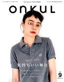 onkuL(vol.9(2018 SPRI)