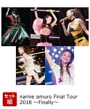 【セット組】namie amuro Final Tour 2018 〜Finally〜(初回盤)【Blu-ray】
