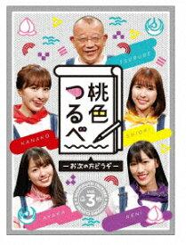 「桃色つるべ〜お次の方どうぞ〜」第3弾 Blu-ray BOX【Blu-ray】 [ 笑福亭鶴瓶 ]