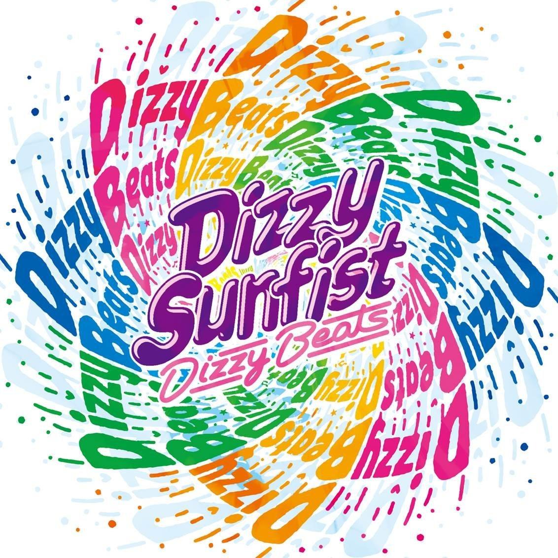 Dizzy Beats [ Dizzy Sunfist ]