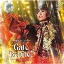 ショー・パッショナブル Gato Bonito!!〜ガート・ボニート、美しい猫のような男〜