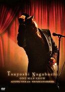【予約】Tsuyoshi Nagabuchi ONE MAN SHOW(初回限定盤)