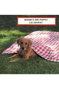 Where's_the_Puppy?_(English/Ru