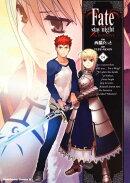 Fate/stay night(14)