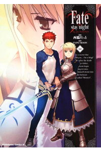 Fate/staynight(14)