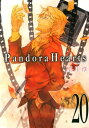 Pandora Hearts(20) (Gファンタジーコミックス) [ 望月淳 ]
