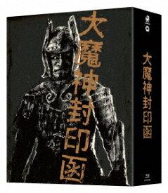 「大魔神封印函」 4K修復版 Blu-ray BOX【Blu-ray】 [ 本郷功次郎 ]