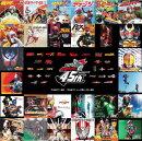 (仮)仮面ライダー45周年記念BOX 昭和ライダー&平成ライダーTV主題歌 (3CD)