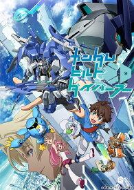 ガンダムビルドダイバーズ COMPACT Blu-ray Vol.2<最終巻>【Blu-ray】 [ 小林裕介 ]