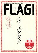 FLAG!(Vol.13)