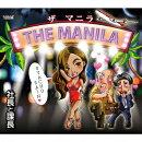 THE MANILA (ザ マニラ)