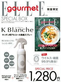 ELLE gourmet (エル・グルメ) 2019年 07月号 ×「キューピー」K Blanche キッチン用アルコール除菌スプレー 特別セ…