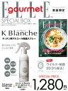 ELLE gourmet (エル・グルメ) 2019年 07月号 ×「キューピー」K Blanche キッチン用アルコール除菌スプレー 特別セット [ ハースト...