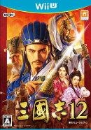 三國志12 Wii U版