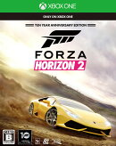 Forza Horizon 2: 10 Year Anniversary Edition