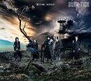 獣たちの夜 / RONDO (完全生産限定盤A CD+Blu-ray)