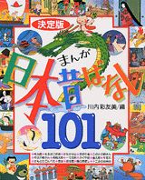 https://tshop.r10s.jp/book/cabinet/5872/9784062115872.jpg?downsize=200:*