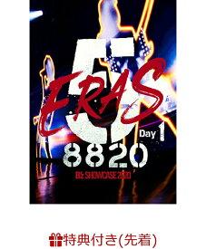 【先着特典】B'z SHOWCASE 2020 -5 ERAS 8820-Day1(B'z SHOWCASE 2020 -5 ERAS 8820- オリジナルクリアファイル(A4 サイズ)) [ B'z ]