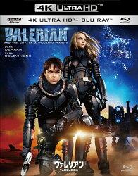ヴァレリアン 千の惑星の救世主 4K ULTRA HD+Blu-rayセット【4K ULTRA HD】