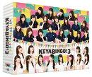 全力!欅坂46バラエティー KEYABINGO!3 Blu-ray BOX【Blu-ray】