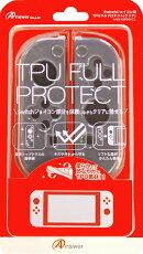 Switchジョイコン用 TPUフルプロテクト(クリア)