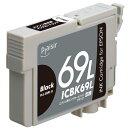 プレジール エプソン ICBK69L 互換 インクカートリッジ ブラック(顔料) PLE-E69L-B