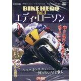 DVD>BIKE HERO(Vol.3) エディ・ローソン (<DVD>)