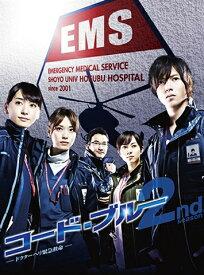 コード・ブルー ドクターヘリ緊急救命 2nd season ブルーレイボックス【Blu-ray】 [ 山下智久 ]
