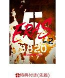 【先着特典】B'z SHOWCASE 2020 -5 ERAS 8820-Day2(B'z SHOWCASE 2020 -5 ERAS 8820- オリジナルクリアファイル(A…
