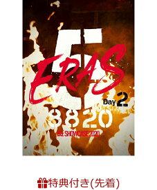 【先着特典】B'z SHOWCASE 2020 -5 ERAS 8820-Day2(B'z SHOWCASE 2020 -5 ERAS 8820- オリジナルクリアファイル(A4 サイズ)) [ B'z ]