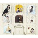 南條愛乃 ベストアルバム THE MEMORIES APARTMENT - Anime - (初回限定盤 CD+DVD)