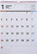 2021年版 1月始まりE533 ファミリーエコカレンダー壁掛 高橋書店 A3サイズ