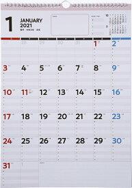 2021年版 1月始まりE533 ファミリーエコカレンダー壁掛 高橋書店 A3サイズ (ファミリー)