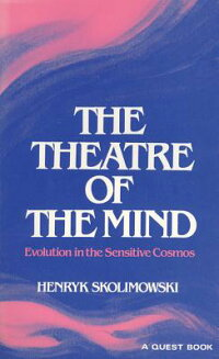 Theatre_of_the_Mind