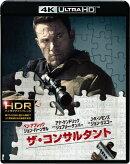 ザ・コンサルタント(4K ULTRA HD+ブルーレイ)【4K ULTRA HD】
