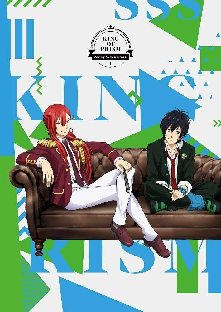 KING OF PRISM -Shiny Seven Stars- 第1巻 [ 寺島惇太 ]