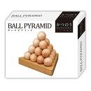 かつのう ボールピラミッド