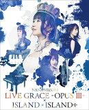 NANA MIZUKI LIVE GRACE -OPUS III-×ISLAND×ISLAND+【Blu-ray】