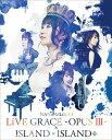 NANA MIZUKI LIVE GRACE -OPUS III-×ISLAND×ISLAND+【Blu-ray】 [ 水樹奈々 ]