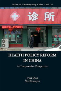 HealthPolicyReforminChina:AComparativePerspective[JiweiQian]