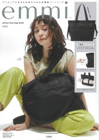 emmi active tote bag book black