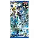 ポケモンXY BREAK 拡張 青い衝撃(BOX)