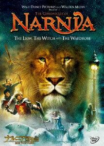 ナルニア国物語/第1章:ライオンと魔女【Disneyz...
