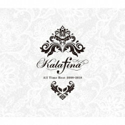 Kalafina All Time Best 2008-2018 (完全生産限定盤)
