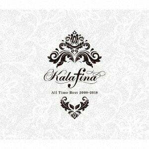 【先着特典】Kalafina All Time Best 2008-2018 (完全生産限定盤) (告知ポスター付き) [ Kalafina ]