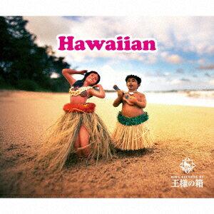 ハワイアン [ (ワールド・ミュージック) ]