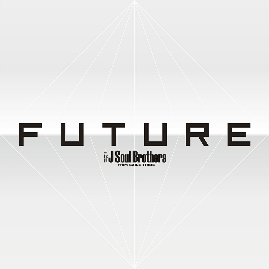 FUTURE (3CD+4DVD+スマプラ) [ 三代目J Soul Brothers from EXILE TRIBE ]